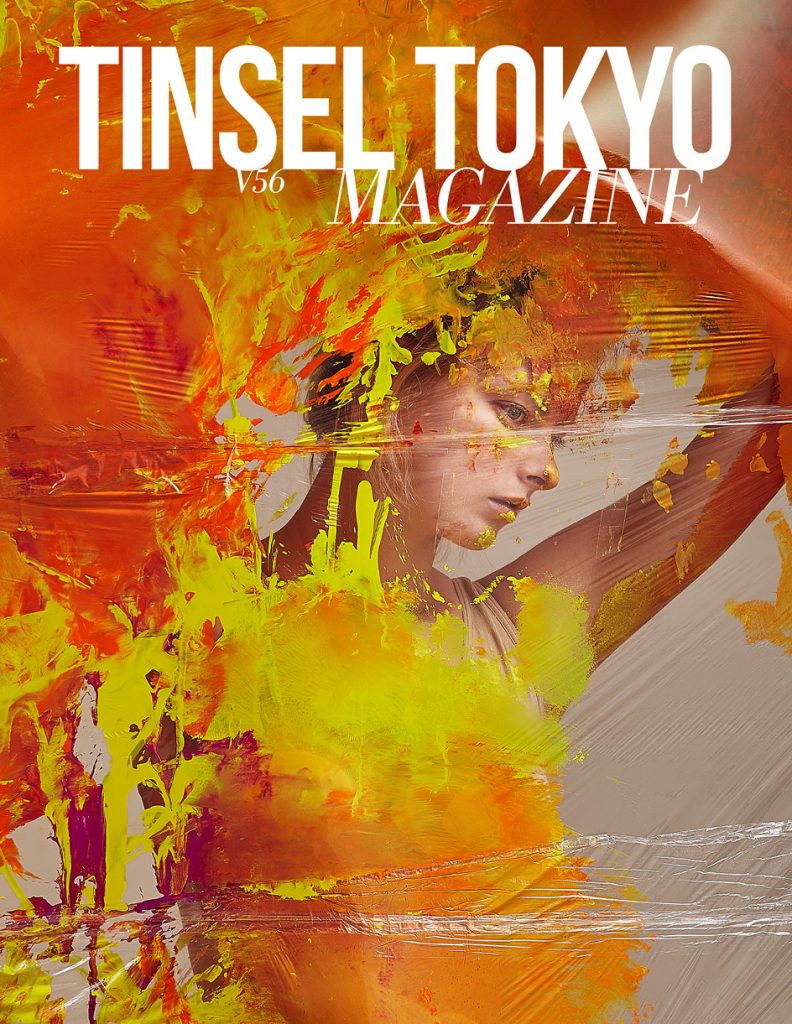Tinsel Tokyo